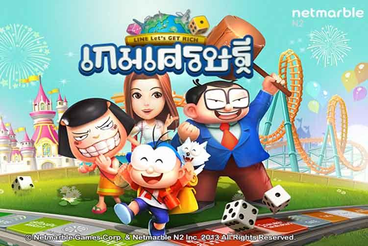 line-millionaire-game