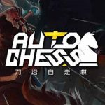 dota auto chess game esport